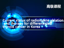 Current status of radioiodine ablation and therapy for differentiated thyroid cancer in Korea