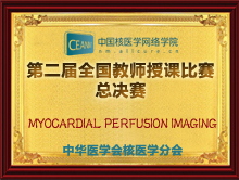 Myocardial perfusion imaging
