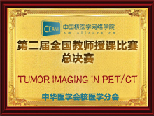 Tumor Imaging in PET/CT